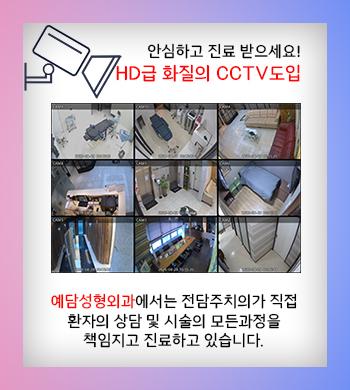 cctv팝업2.jpg